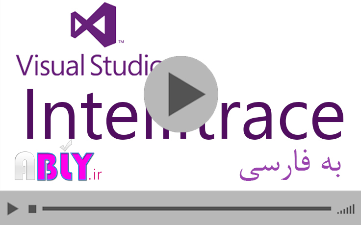 Intellitrace-farsi