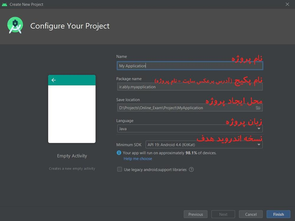 android-project-configure