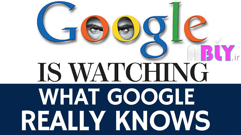 google_is_watching