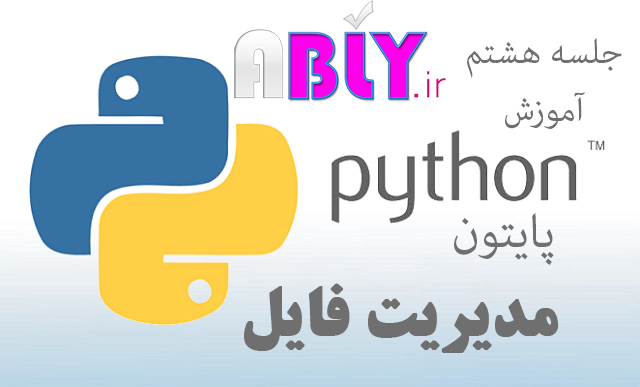 learning python 8th