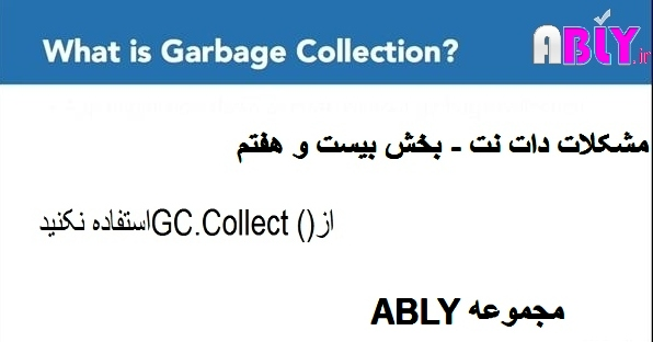 dot net-garbage collector