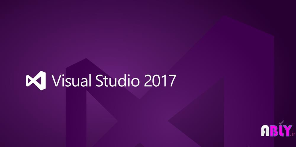quick action in vs 2017