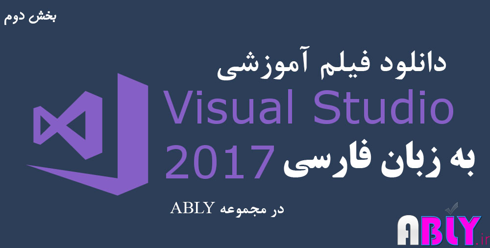 download visual studio 2017