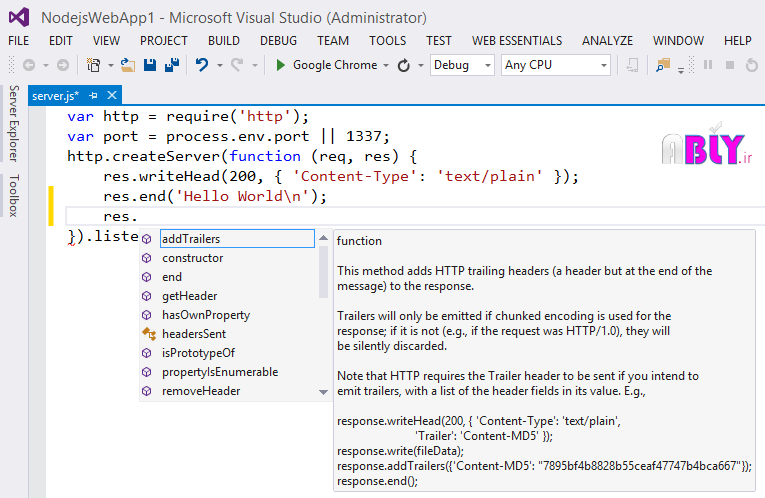 nodejs-intellisense.png
