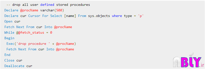 remove-stored-procedures.png